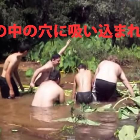 Criança e homem são sugados ao desentupir bueiro  PARTE II  O GRAND FINALE     YouTube