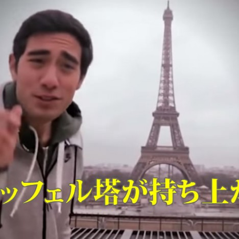 Zach King Best Vines Compilation 2015   YouTube