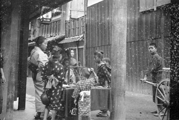 japan-in-1908-11