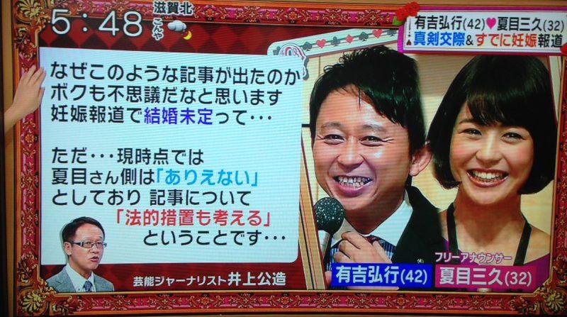 https://temita.jp/wp-content/uploads/2016/08/CqnNhqcUsAQi9O7-800x447.jpg