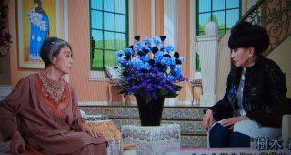 亡くなった樹木希林さんと内田裕也さんのロックな関係がわかるエピソード