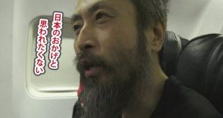 安田純平インタビュー「日本政府によって解放されたかのように思われたくない、望まない解放でした」