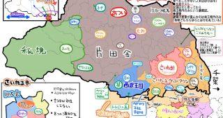 埼玉県をざっくりと地図で表現した「よくわかる埼玉県2018」が凄い!