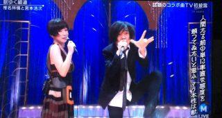 Mステで放送された椎名林檎とエレカシの宮本浩次のデュエットがヤバすぎた