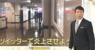 加藤浩次さんの先生の暴力事件についての発言に「コレを言える人がTVに必要」の声