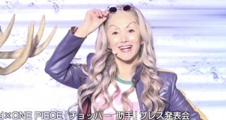 夏木マリさん どっかで見たことあるあのキャラに仮装 見た人からは「パーフェクトな実写だ」