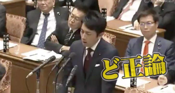 小泉進次郎議員 国会で国民が言いたかったことシンプルな正論をぶつけて与野党共に震えさせる
