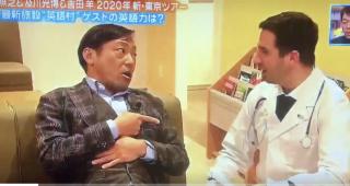 香川照之さんのフランス語堪能過ぎて何回も見ちゃうと話題になっています