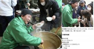 震災のときに炊き出しや支援活動をする杉良太郎さんが「売名行為」と言われた時の返しが話題に