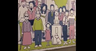 渋谷の工事中のシャッターの絵「普通に道歩いてて泣いてしまった」
