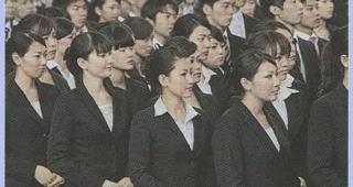 すげぇな日本の入社式! 何が? 1986年の入社式の写真と比べたら驚くべき事実が(汗)