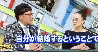 山里さん 昨年の8月の段階で結婚相手とTV番組に出演し未来予想していた説