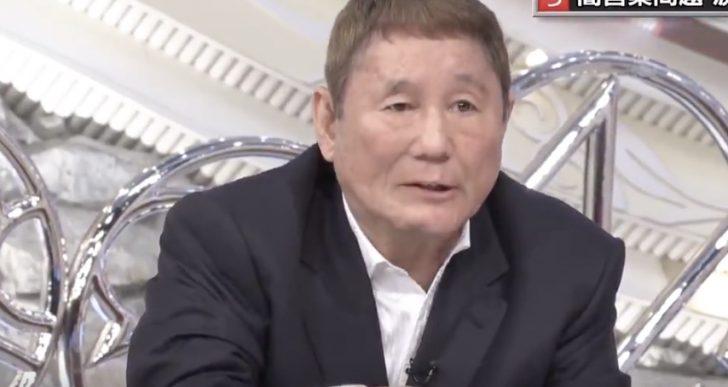 宮迫、田村の謝罪会見を見た たけしさんの重い重いコメント