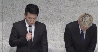 宮迫博之さんと田村亮さんが謝罪会見をみた芸人たちの反応 松本人志 「動きます」