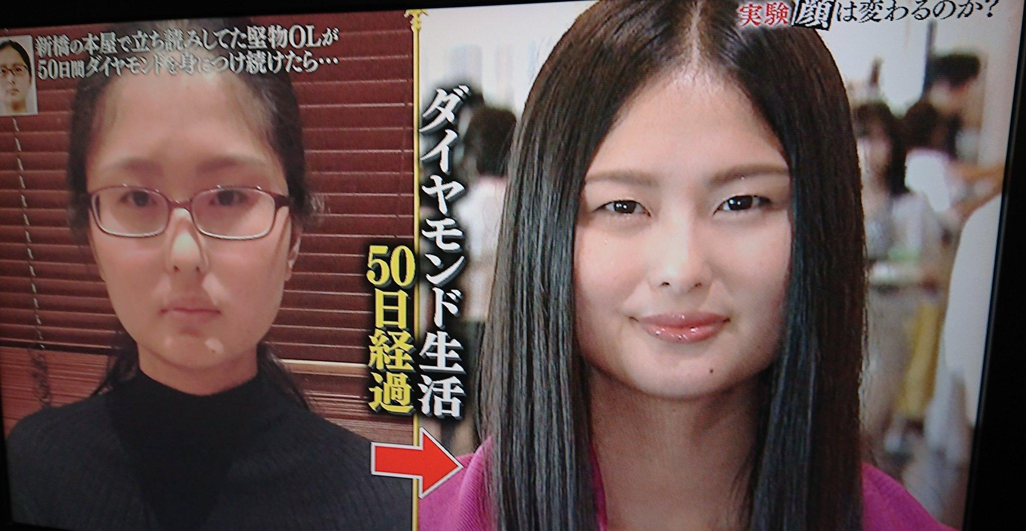 の 顔 50 のか 女性 で 日 は 変わる