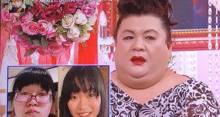 「実験50日間で女性の顔は変わるのか」という番組見たけど良かった!顔つきが全然変わるビックリ