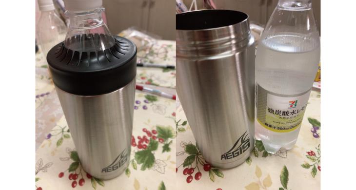 保冷 ボトル ワークマン ワークマンの真空保冷ペットボトルホルダー500mlがオンラインストアで完売!再販は?通販で買える?