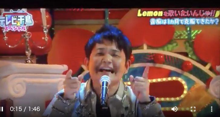 ノブ lemon