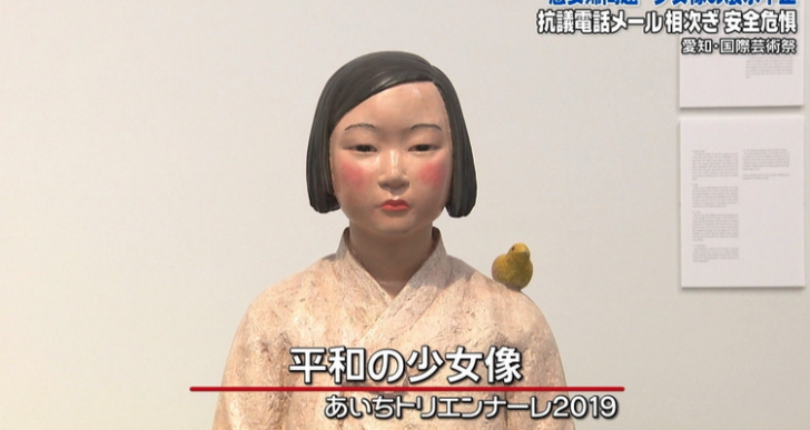 【表現の不自由展】津田大介の完全にアウトな発言が流出・・・「天皇の肖像焼くけど二代前だから大丈夫だろ」