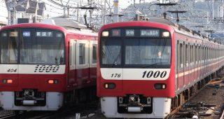 京急線が事故で止まってしまったときの横浜駅の張り紙に 「言いきっちゃう所が良い!」