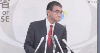 河野大臣が記者会見で場をわきまえない記者をバッサリ「所管外です」