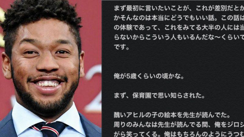 瑠偉 オコエ オコエ瑠偉 愛車の価格が年俸超え!?